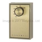 Honeywell Humidity Controller H46P1001