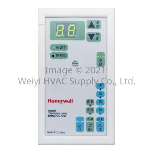 Honeywell NHY-RTC586VB 室內溫控器(含回風感測器一組)