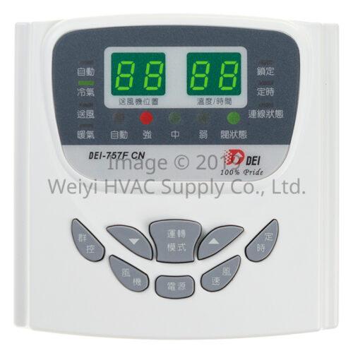 微型集網控制系統 DEI-757FCN 一對多 主控面板