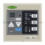 Embed Temperature Controller EDF1011001