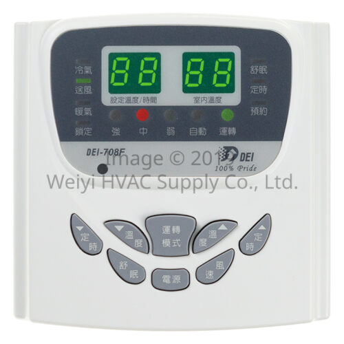 DEI-708F 一對一 溫度開關/溫度控制器 Digital Temperature Control System for Air Conditioning