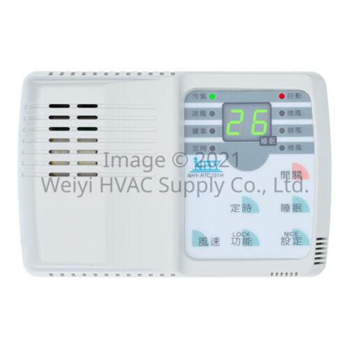 室內溫控(直式) NHY-RTC131H Room Thermostat